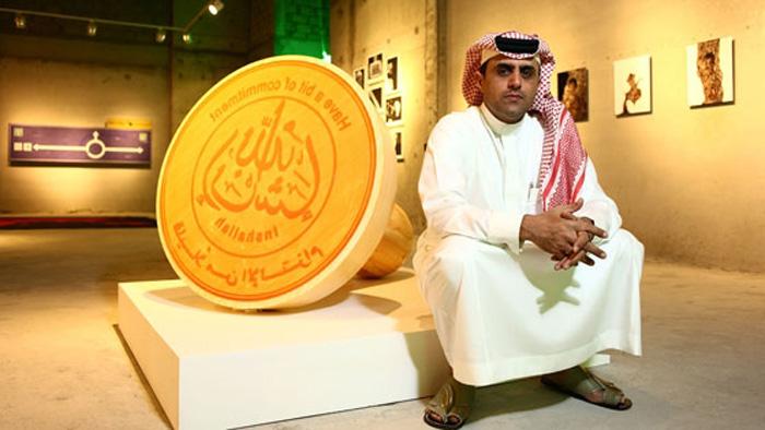 Abdulnasser Gharem